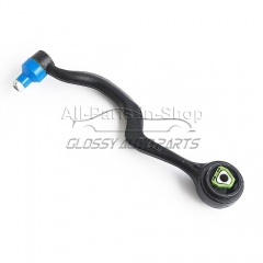 1 x Pcs Brand New Front Upper Left Control Arm for BMW 5 Series E43 Alpina E34 31121132159, 31121133711,31121141097, 31122226581