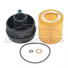 New Engine Oil Filter+ Housing Cover Cap For BMW E60 E90 E92 F10 E82 E83 E70 X5 Z4 HU816X